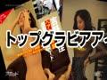 吉野公佳(吉野きみ佳 吉野きみか) AV女優 無料無修正画像動画 FC2動画 カリビアンコム Part 2