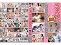 TSA-084  お風呂の美少女 Vol.84